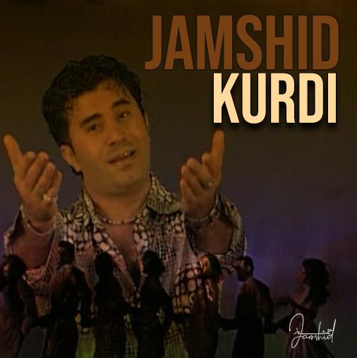 Kurdi Cham
